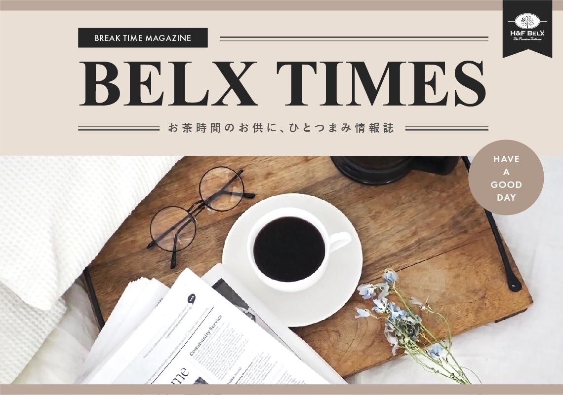 BELX TIMES