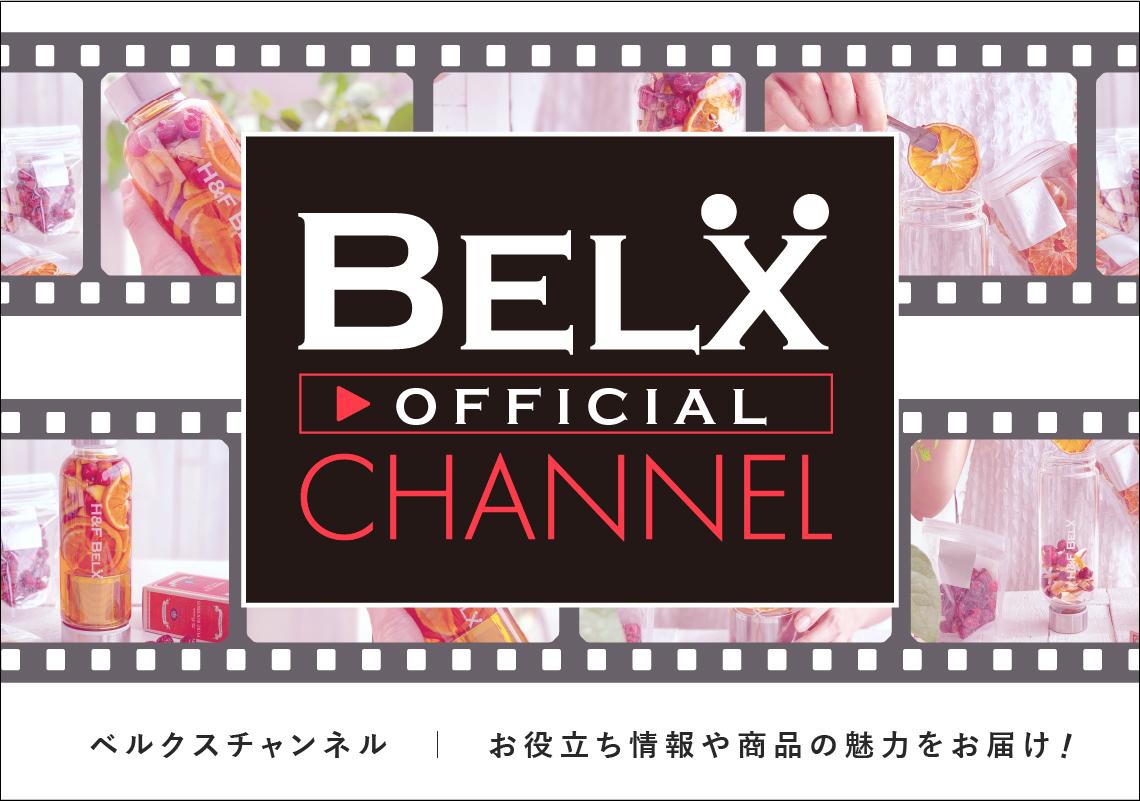 BELX CHANNEL