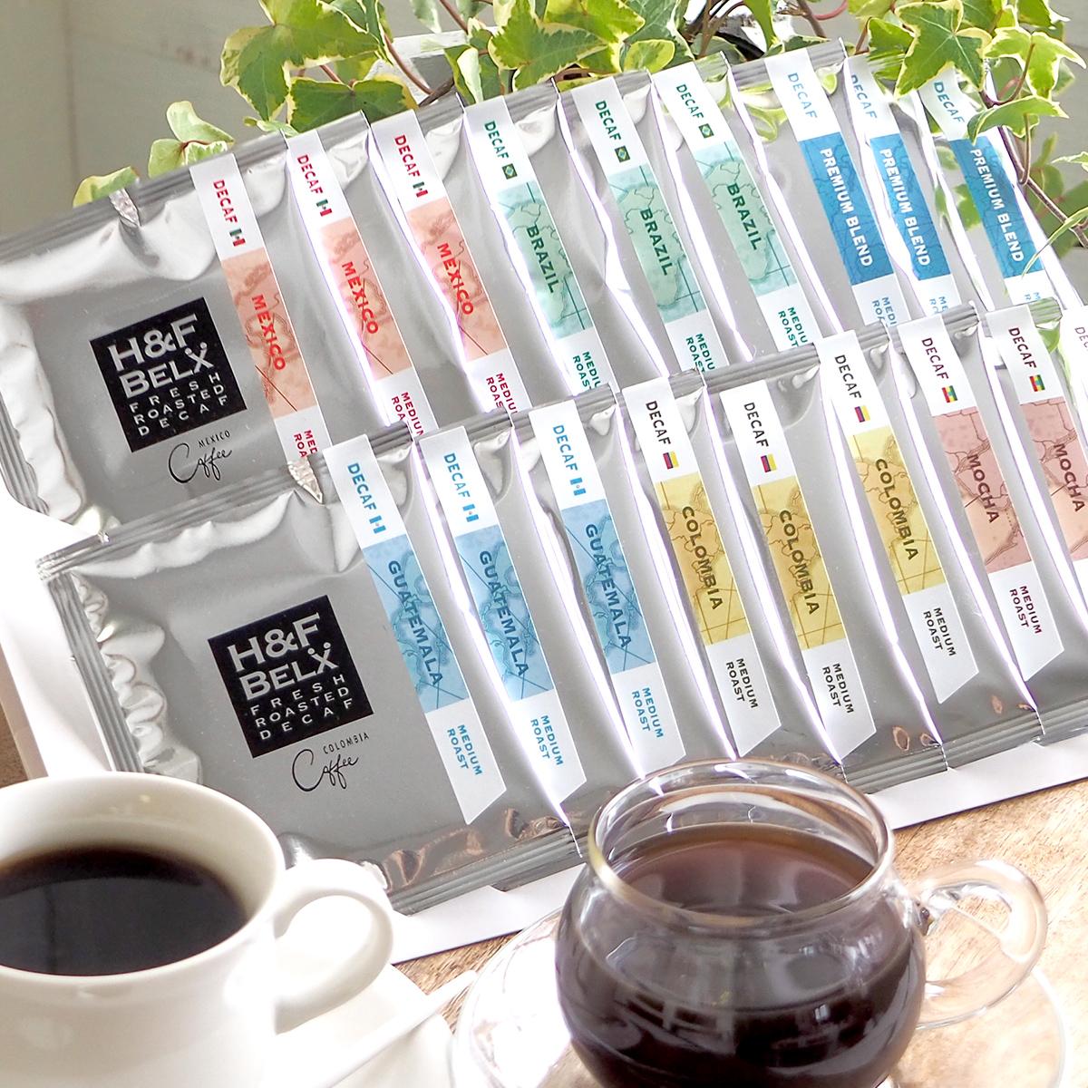 カフェイン0.00gのデカフェコーヒー産地別アソート